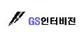 GS인터비전