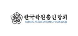 메인파트너5-한국학원초연합회