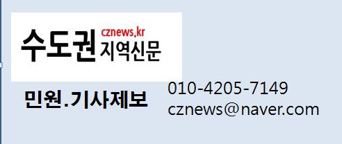 메인중앙1 지역신문14